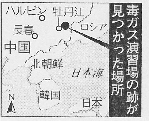 SCN_0089 満州演習所