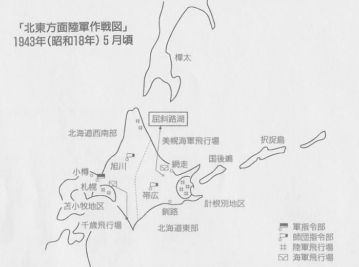 SCN_0091屈斜路湖