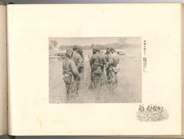 南京戦写真アルバム P51