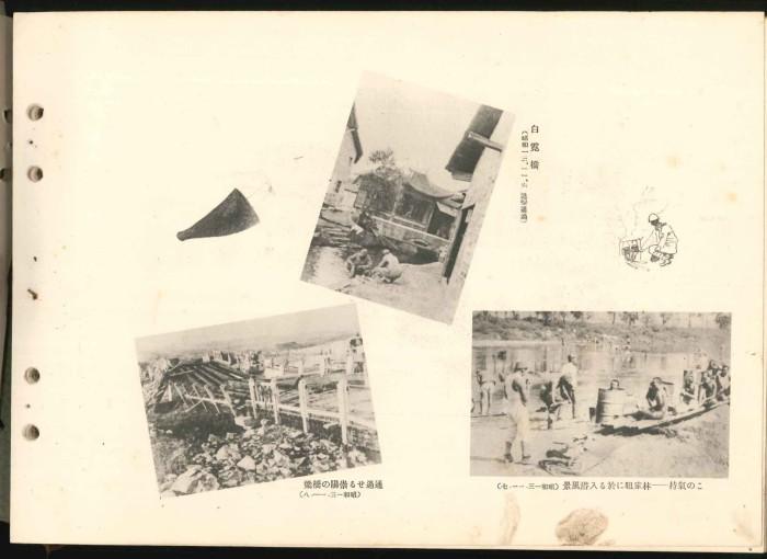 南京戦写真アルバム P86