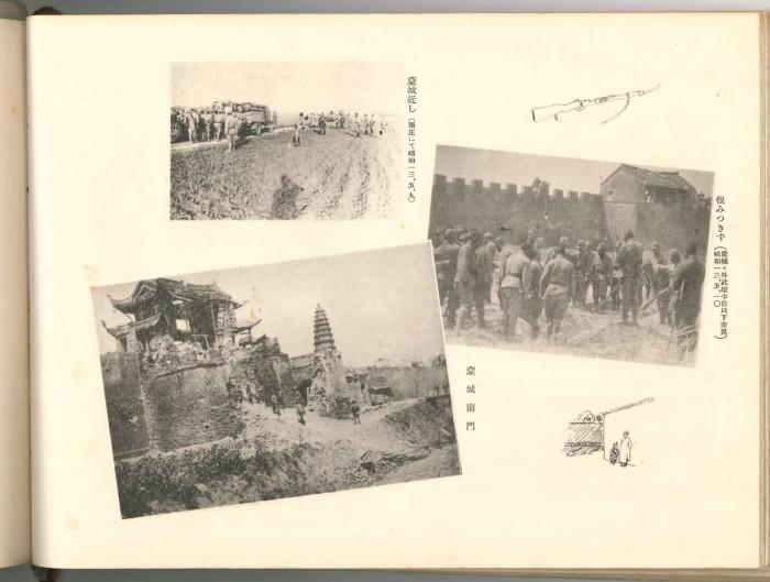 南京戦写真アルバム P49