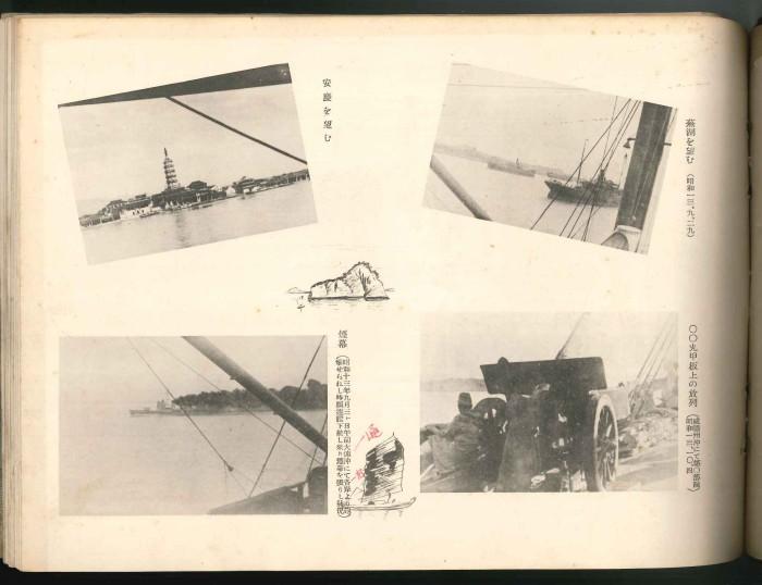 南京戦写真アルバム P71