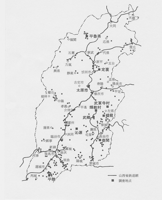 SCN_0089 山西省の毒ガス