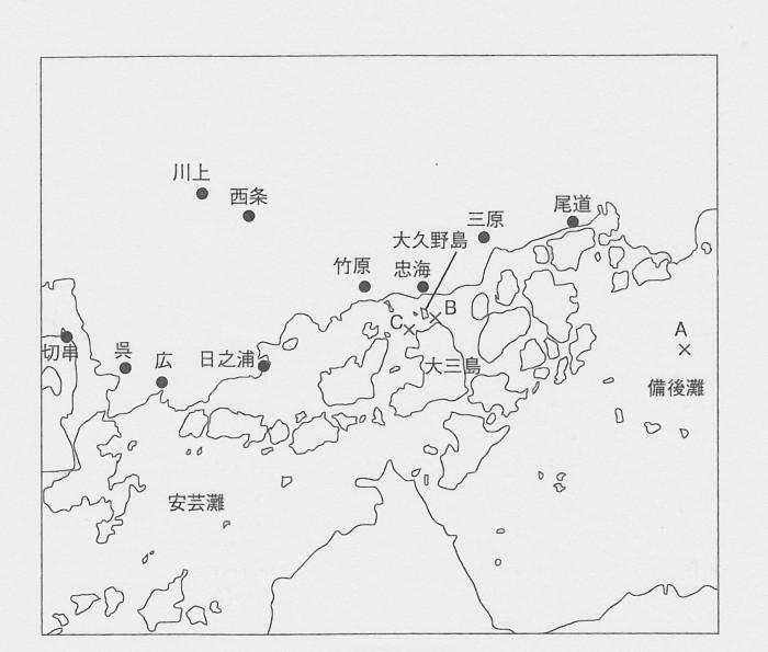 SCN_0088 毒ガス処理の島