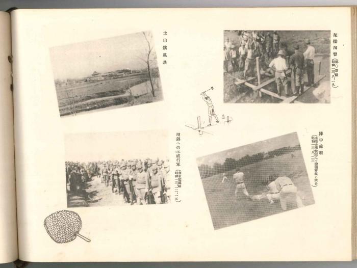 南京戦写真アルバム P61